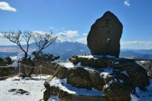 三つ峠山山頂