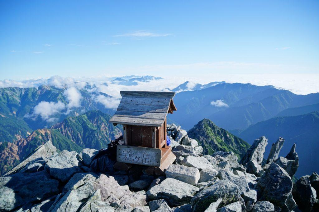 槍ヶ岳 今回だけでも有頂天にならせて、くれました!