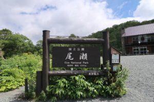 鹿島槍ヶ岳 有頂天 part 2 &ラーメンの味がしないほど体からミネラルが搾り取られた