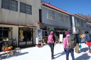マナスル山荘本館