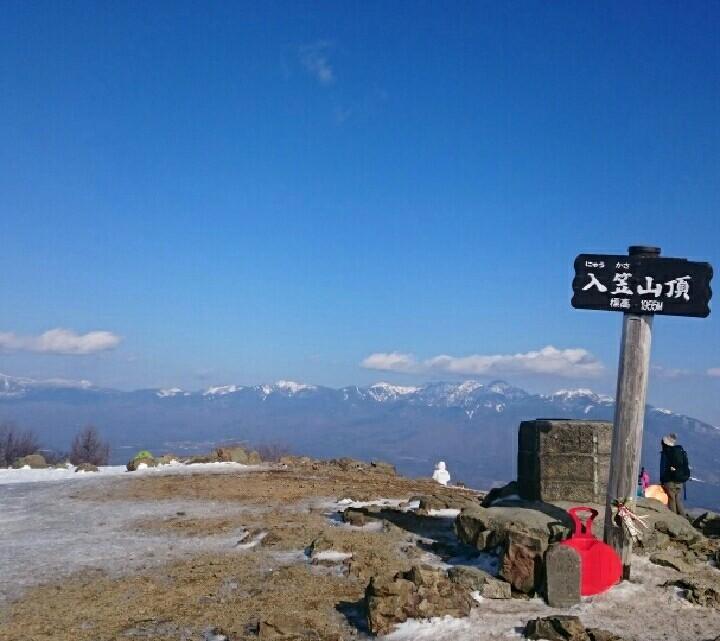 入笠山 山に生きる人